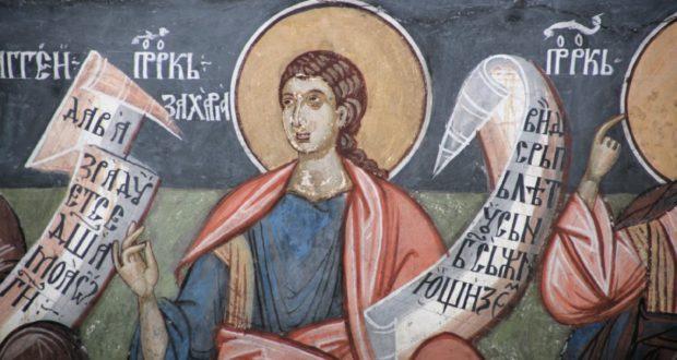 Захар Серповидец